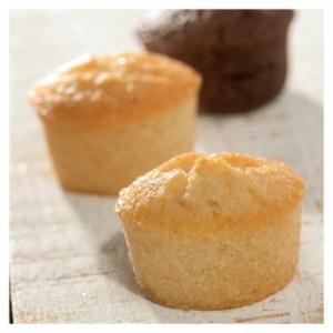 Flexipan 600 x 400 40 muffins Ø 51 mm H 29 mm
