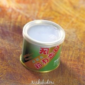 Wasabi en poudre 50 g