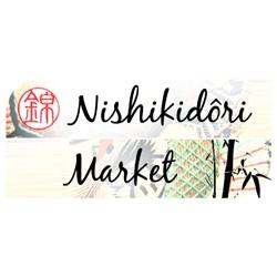 Nishikidôri Market